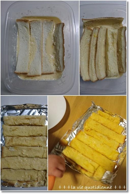 白パン☆焼成前のパンの写真を載せる理由と子供達大絶賛だったパン_a0348473_05245983.jpg