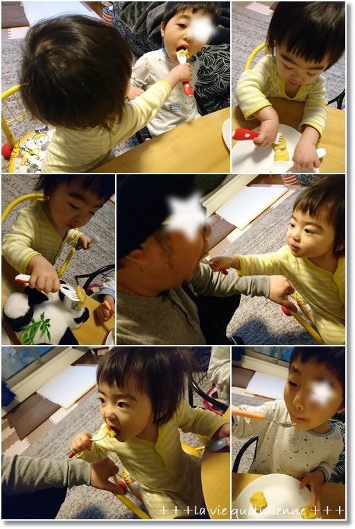 白パン☆焼成前のパンの写真を載せる理由と子供達大絶賛だったパン_a0348473_05262596.jpg