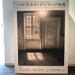 美術館にお出かけ_a0213793_17453806.jpg