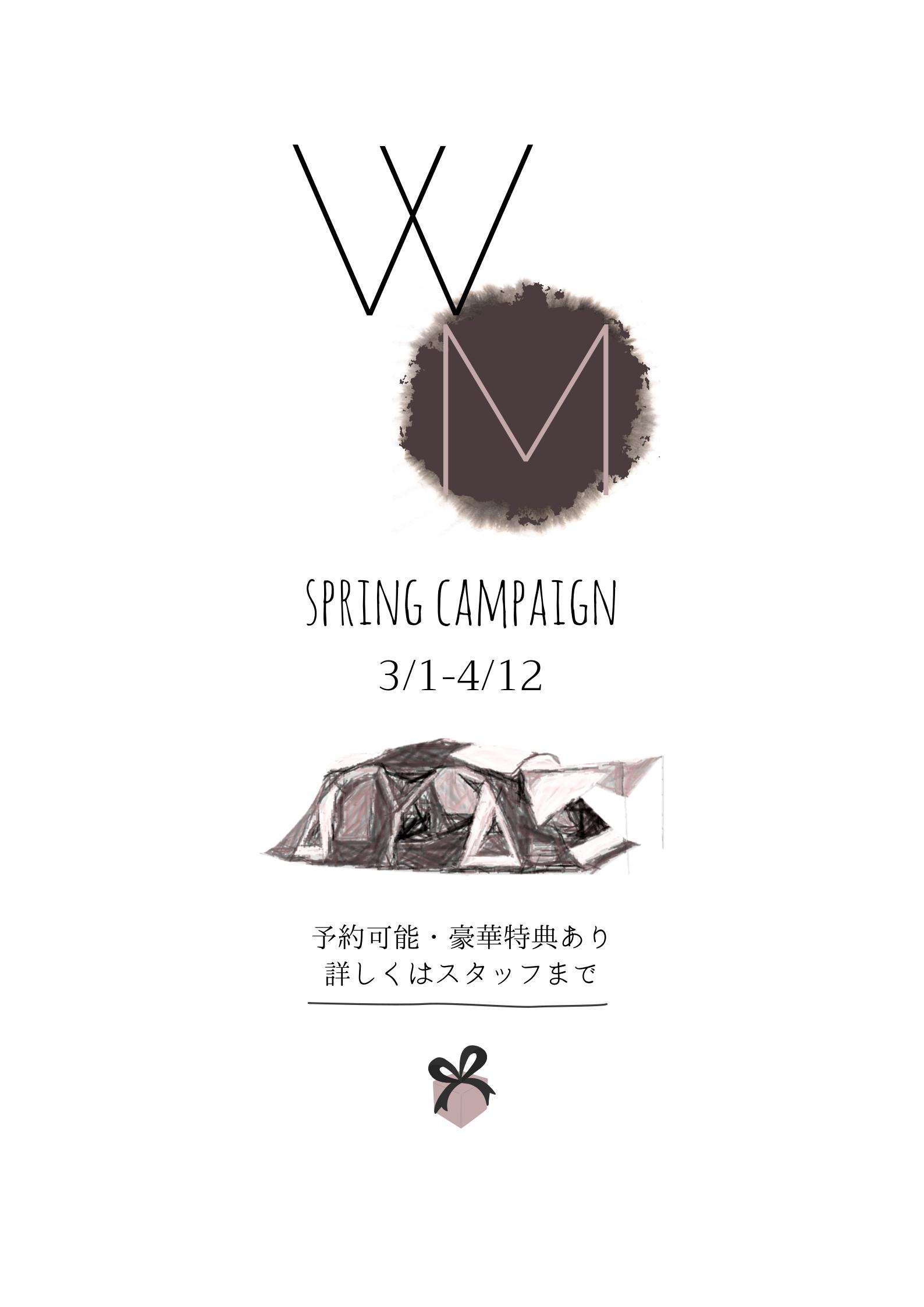 2020春のWeather Master Campaign_d0198793_16053010.jpg