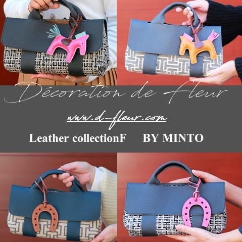人気のbag Leathercollection F_c0156595_20472747.jpg