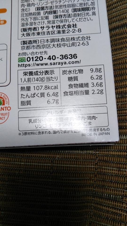 低糖質ビーフカレー_f0076001_23271537.jpg