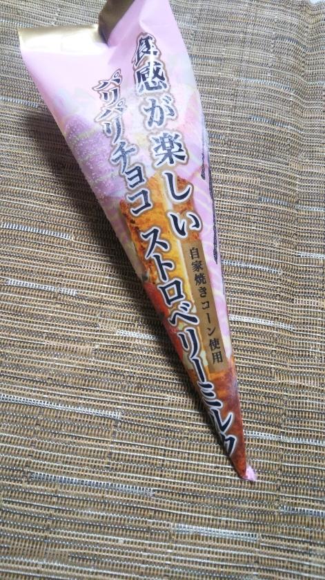 シャトレーゼ 食感が楽しいパリパリチョコストロベリーミルク_f0076001_23301547.jpg