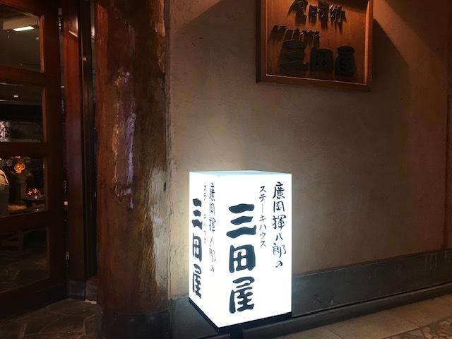 神戸の楽しみ方。_a0050302_23245176.jpg
