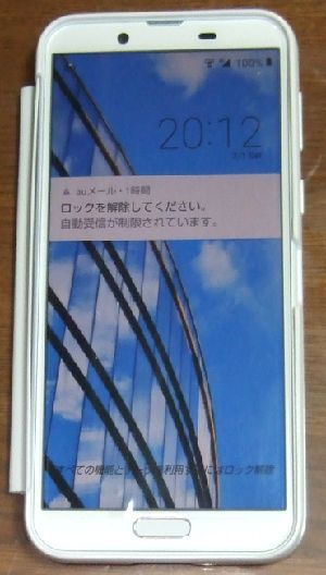 2月1日(土) 使えない_d0048312_20430063.jpg