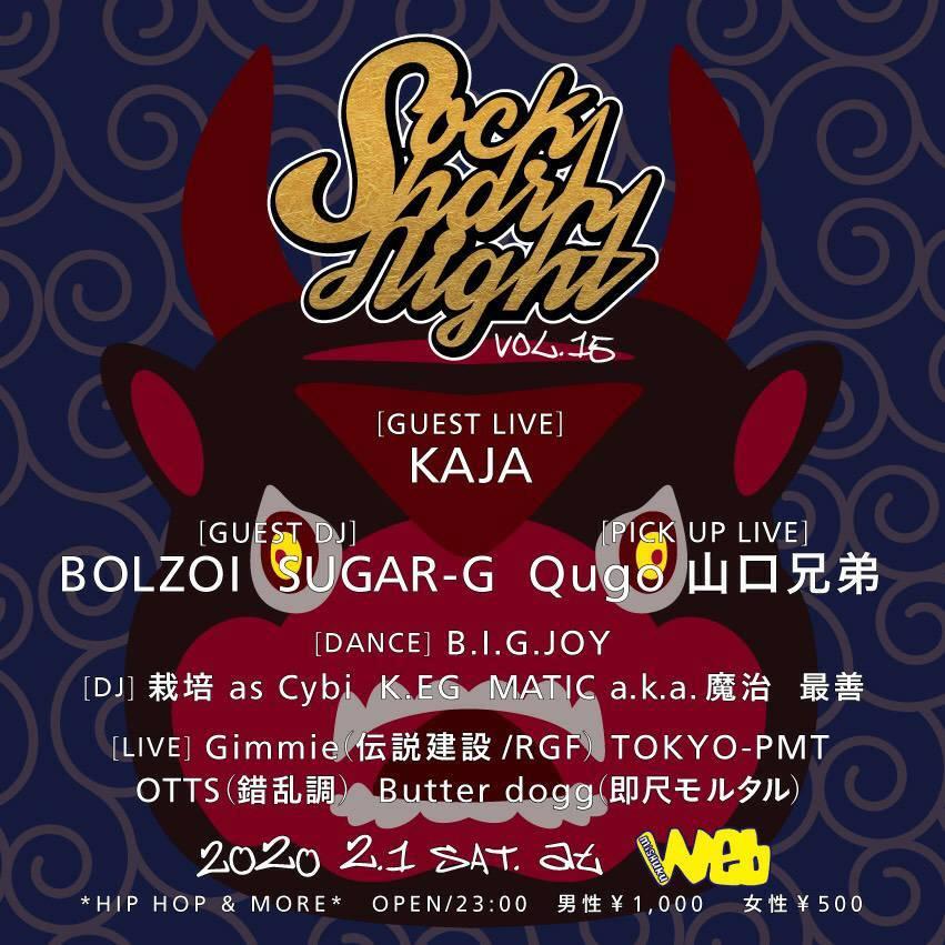 20/02/01(sat) SOCK-SHARK NIGHT VOL.15 @三宿Web_a0262614_21121568.jpeg