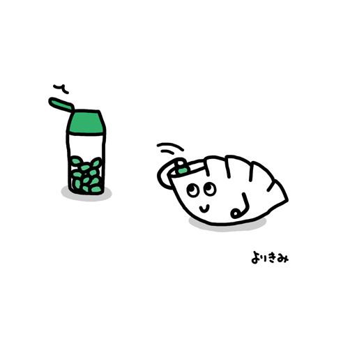 「餃子さんの気遣い」_b0044915_19080879.jpg