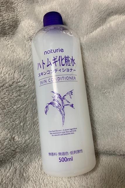 ハトムギ化粧水_a0108616_16441478.jpeg