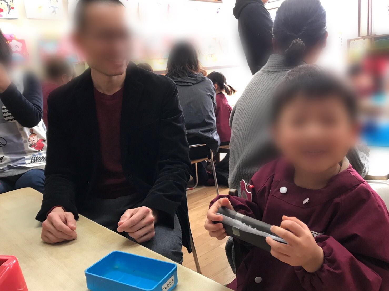 😃保育参観😃_e0341328_13121414.jpeg