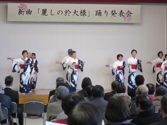 「於大の方」の踊りを披露_d0247833_16162564.jpg