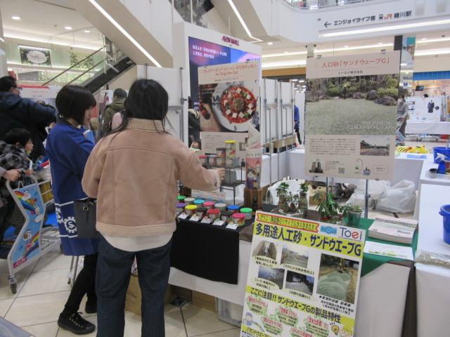 東浦の「逸品」展示会_d0247833_16471921.jpg