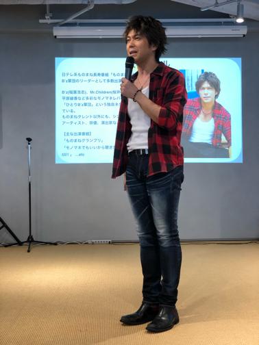 『LIMIA FESTA2020』モノマネタレントさんに感動~!!_f0023333_22134407.jpg