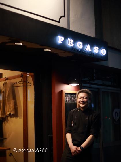 イタリアンバル ペガゾ(PEGASO) ~1年半ぶりに~_e0227942_21481543.jpg
