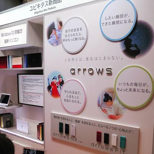 CEATEC JAPAN 2015 で arrows 新機種を触ってきました_c0060143_19101740.jpg