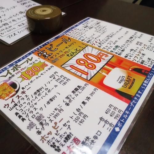 東京ブロガーミートアップの帰り道、ほろ酔いで_c0060143_20054945.jpg