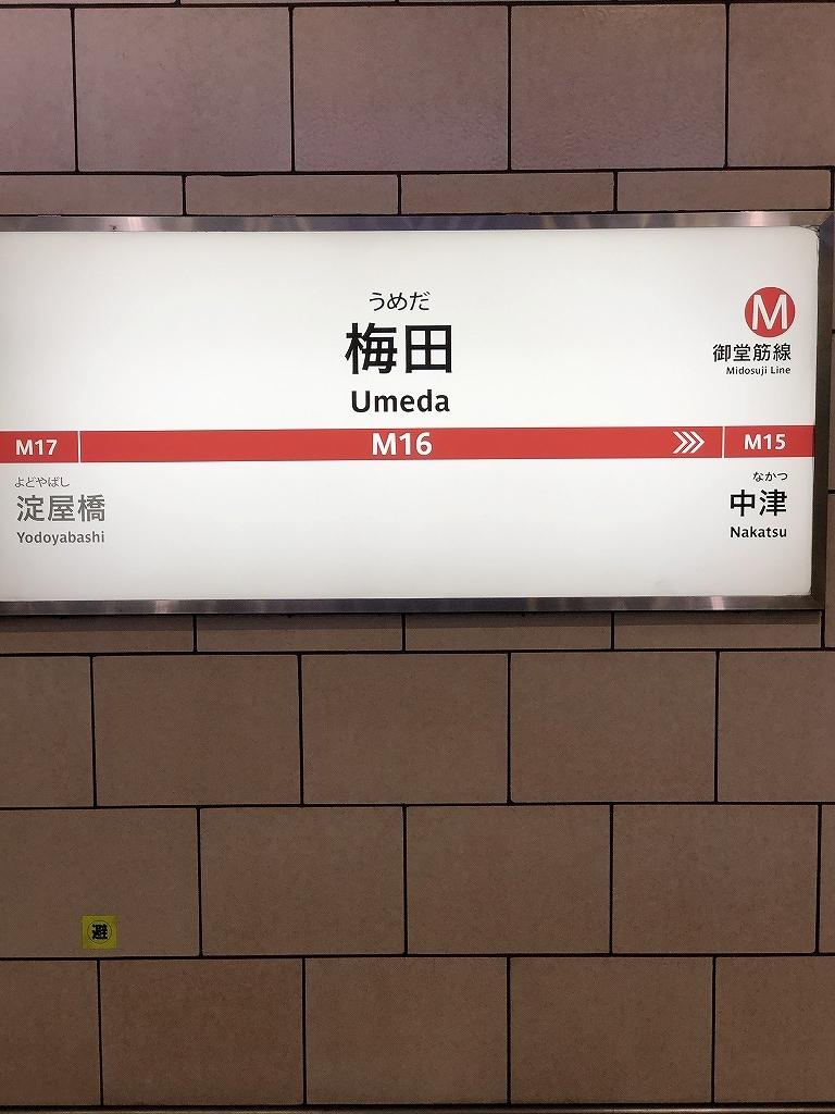 東海道新幹線 新大阪 ▶ 新横浜_a0384046_18253604.jpg