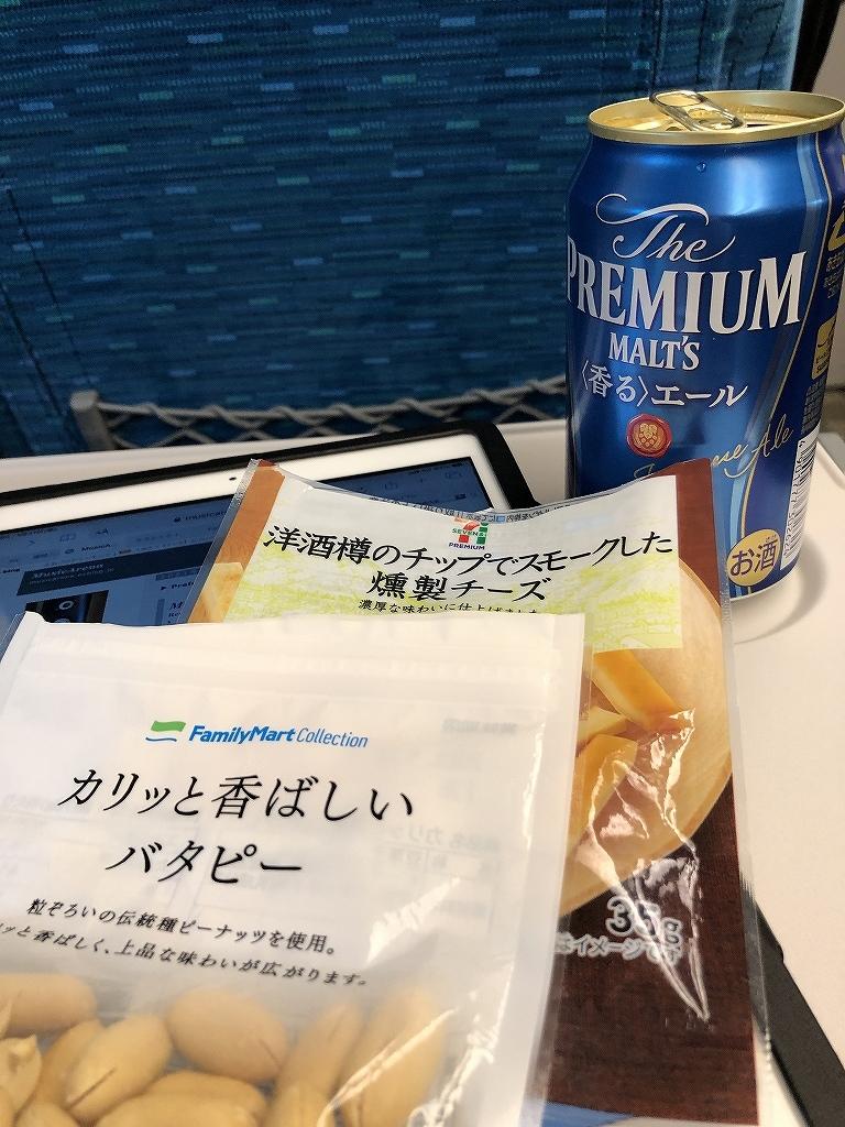 東海道新幹線 新大阪 ▶ 新横浜_a0384046_18254715.jpg