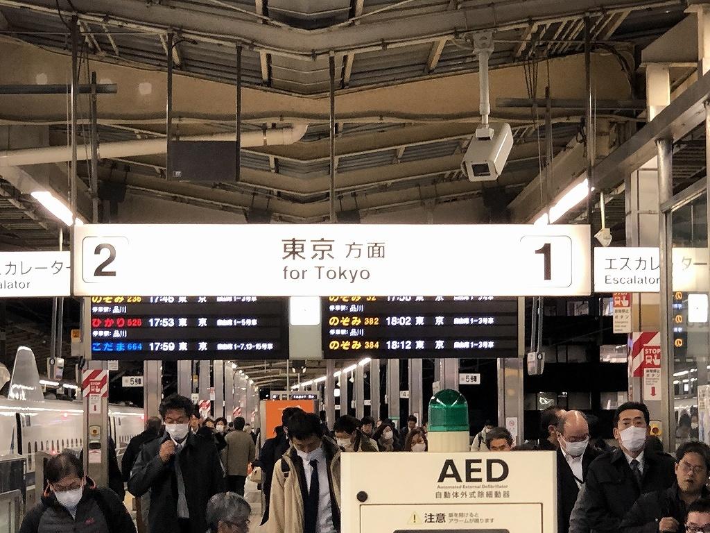 東海道新幹線 新大阪 ▶ 新横浜_a0384046_18254803.jpg