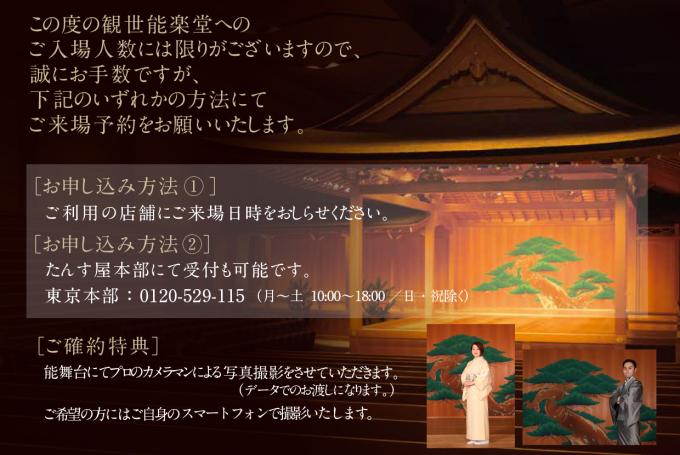 『新創世紀展』のお知らせ_b0169247_16150574.jpg