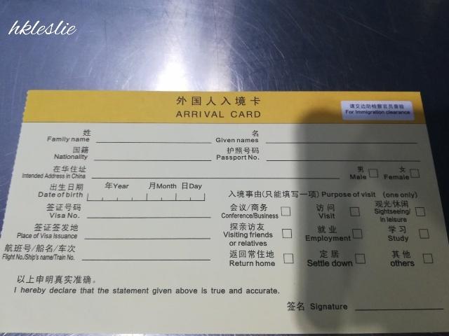 廣州東站→廣州購書中心_b0248150_14502881.jpg