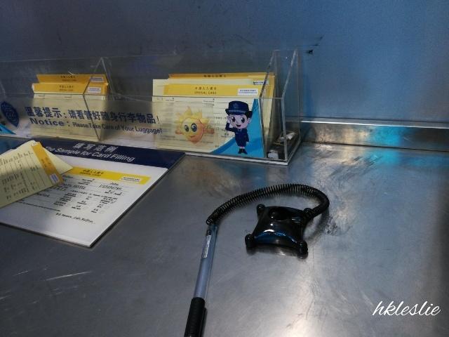 廣州東站→廣州購書中心_b0248150_14505515.jpg