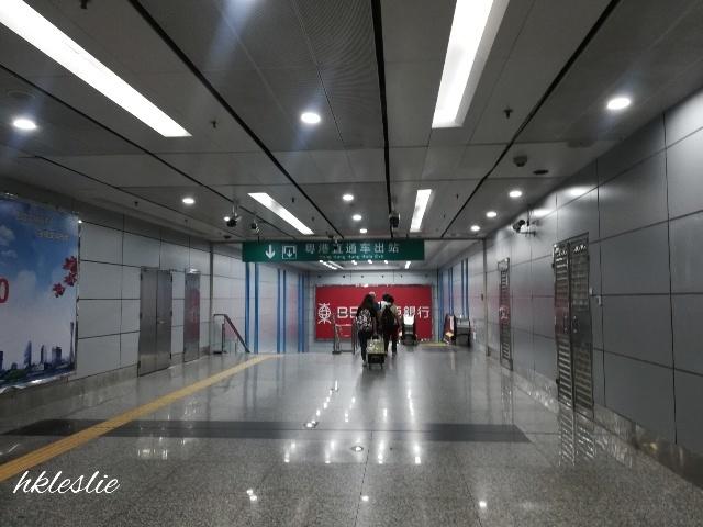廣州東站→廣州購書中心_b0248150_14525499.jpg