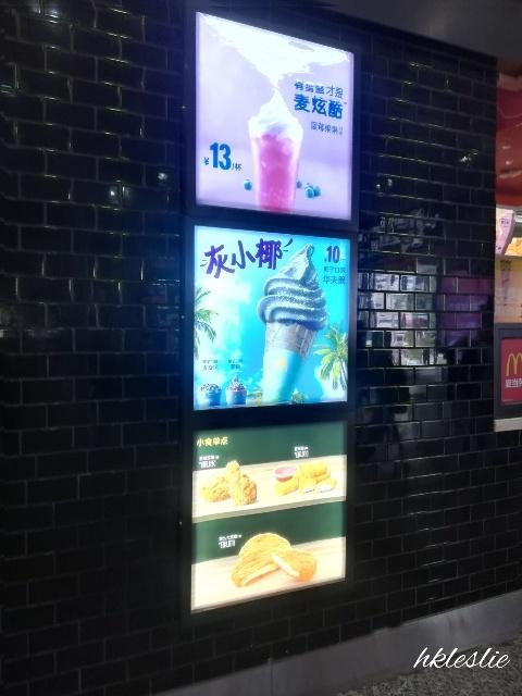 廣州東站→廣州購書中心_b0248150_14551019.jpg