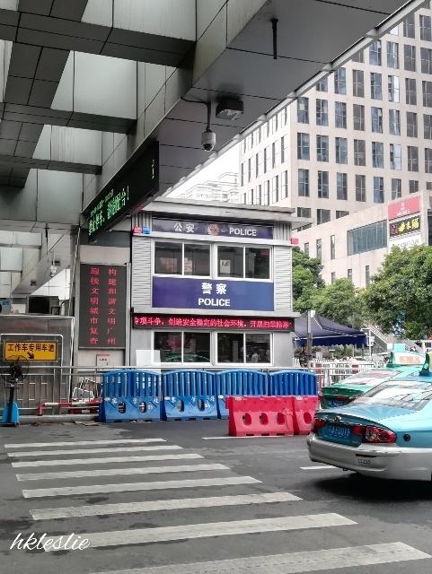廣州東站→廣州購書中心_b0248150_14561550.jpg