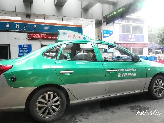 廣州東站→廣州購書中心_b0248150_14570622.jpg