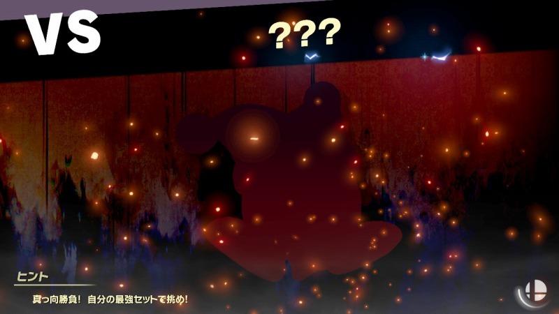 ゲーム「大乱闘スマッシュブラザーズ SPECIAL可愛い子探す旅(闇の世界編 その2」_b0362459_23151601.jpg