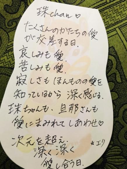 出雲・あめつち☆光のイヤーコーニング仙台_c0195362_19345930.jpeg