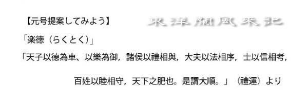 二代楽徳6.5号万年青鉢                     No.632_b0034163_00110662.jpg