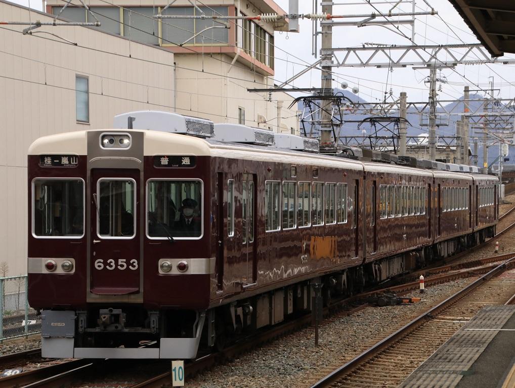 京都鉄道博物館 幕末維新号を見るプチ旅行の旅_d0202264_161949.jpg