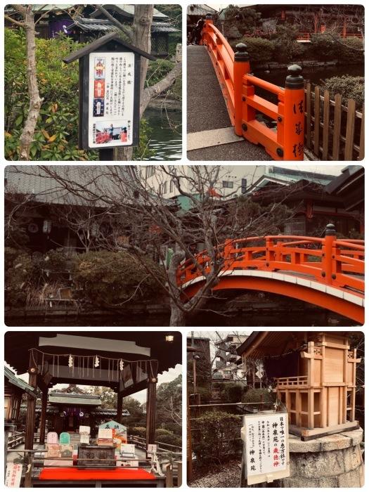 グルメ通のお友達と行く京都の穴場Part2@毎年クルクル向きが変わる日本唯一の神社☆_b0114367_20505516.jpg