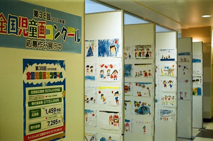 全国児童画コンクールと入試採点業務_c0182775_16571881.jpg