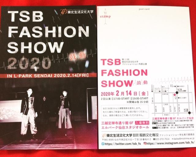 Saturday Lunch box & Fashion Show_b0376788_14520419.jpg