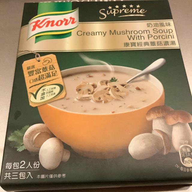 台湾クノールの高級版でスープスパゲティ。_a0334793_17242381.jpg
