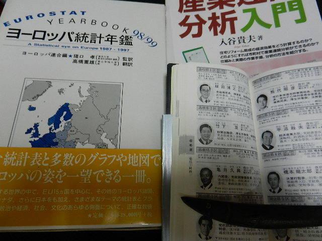 トヨタ、1兆円融資枠の設定要請 三井住友銀行と三菱UFJ銀行に_b0398201_09053875.jpg