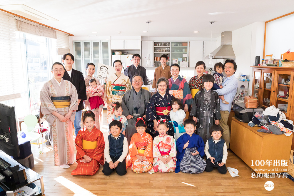 2020/1/1 お正月の家族写真_a0120304_13264661.jpg