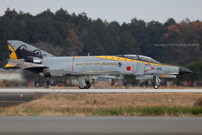2019/12/1 Sun. 百里基地航空祭 - PM -_b0183406_22484332.jpg