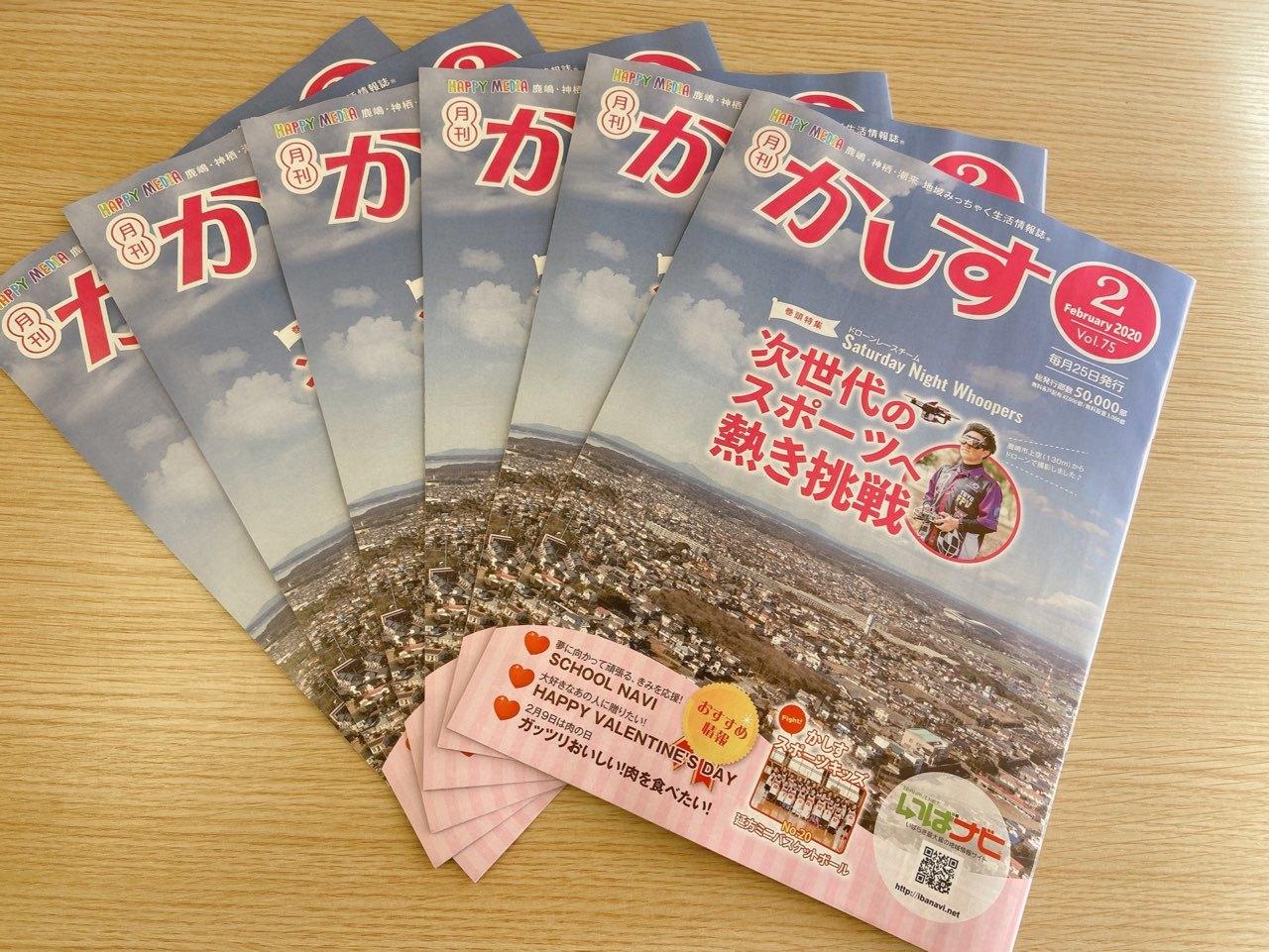 私は千葉県民ですが_b0147922_19055443.jpg