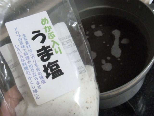 和菓子の中でこだわりをかなぐり捨てた甘味、それが『ぜんざい』である。_d0137326_16022722.jpg
