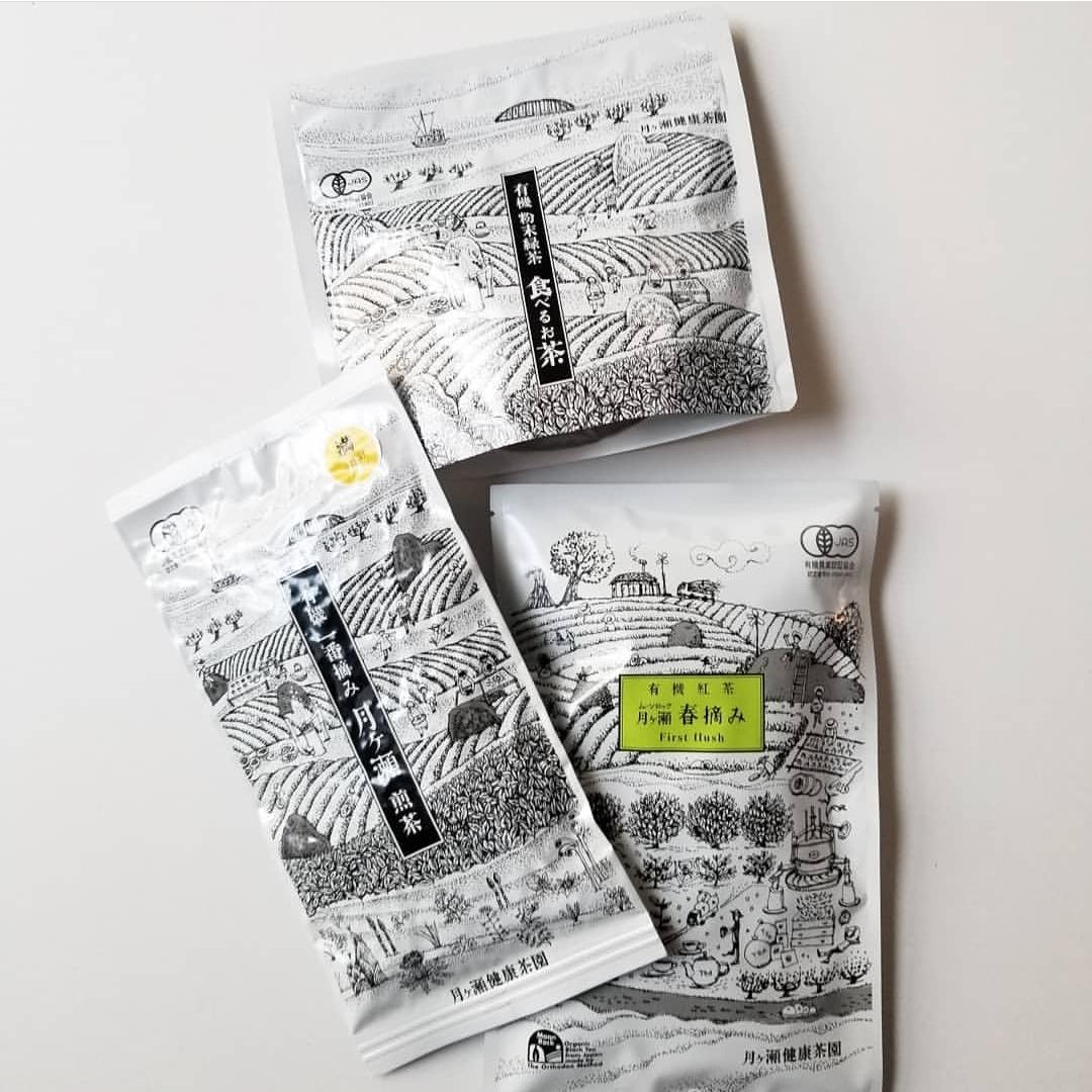 奈良の月ヶ瀬健康茶園_f0120026_16444618.jpg