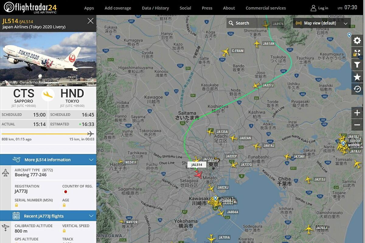 羽田新ルート南風運用・RW16着陸機はかなりカオスな状況_d0137627_22004786.jpg