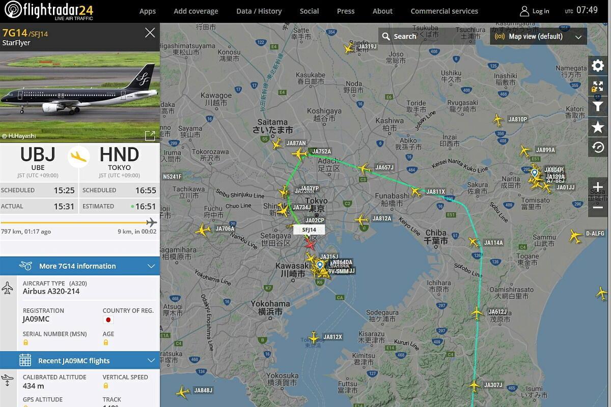羽田新ルート南風運用・RW16着陸機はかなりカオスな状況_d0137627_22182395.jpg