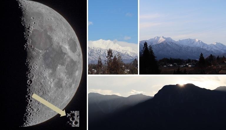月面Xの文字と今日のダイヤ_a0212730_18365950.jpg