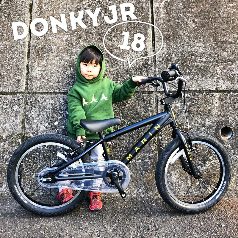 2020 MARIN「DONKY Jr18」マリン ドンキーjr 16インチ 18インチ キッズ おしゃれ子供車 おしゃれ自転車 子供車 リピトキッズ_b0212032_18452489.jpeg