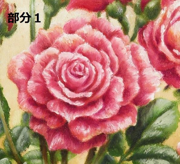 松坂屋静岡店の催事に出品2月11日~_b0089338_01191512.jpg