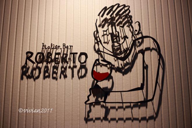 イタリアンバル ロベルト(ROBERT)~ふらっと立ち寄りたくなるお店~_e0227942_22201174.jpg