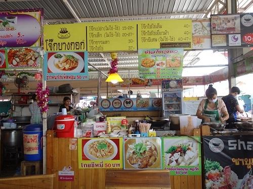パタヴィコーン市場でコーイシーミーという初物麺料理_c0030645_12374383.jpg